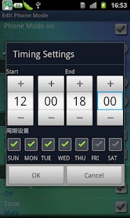 Smart Phone Mode Screenshot 4
