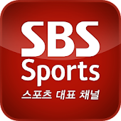 SBS Sports 뉴스