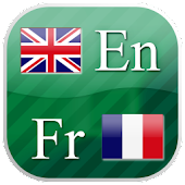 English - French Flashcards