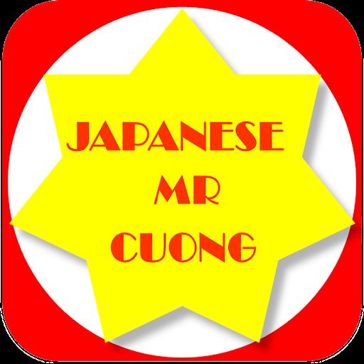 Japanese Mr Cuong