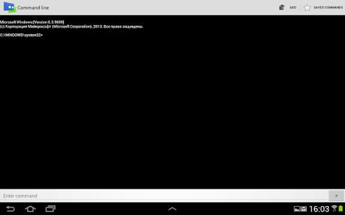 玩免費通訊APP|下載GPP Remote Viewer app不用錢|硬是要APP