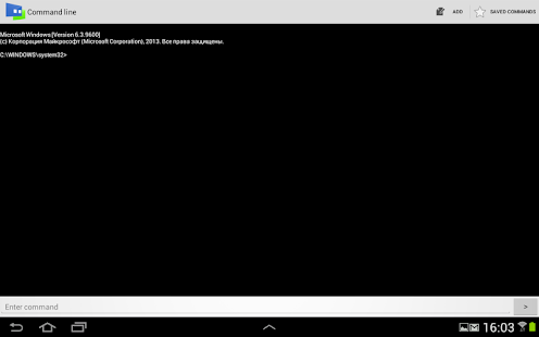 GPP Remote Viewer|玩通訊App免費|玩APPs