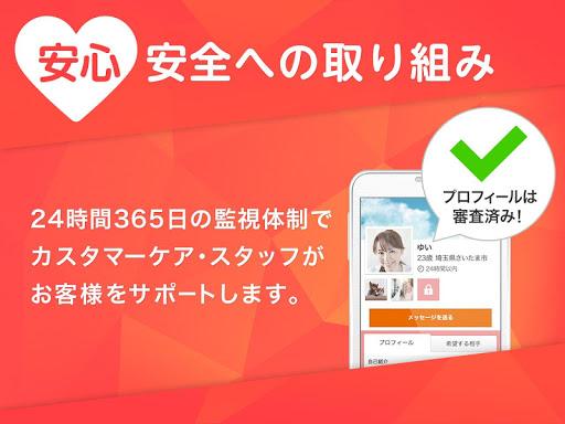 【免費社交App】Yahoo!パートナー-まじめな出会い【登録無料】-APP點子