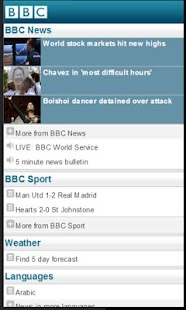 BBC iPlayer Radio app on Android devices