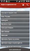 Screenshot of Narodne umotvorine