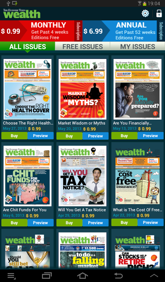 The Economic Times Wealth- screenshot