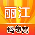丽江游记攻略 logo