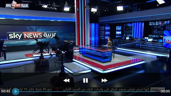 Sky News Arabia Screenshot 9