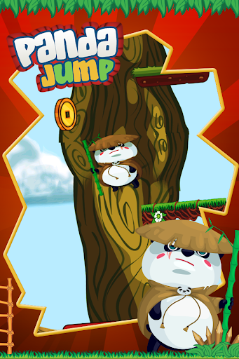 熊貓飛:樹跳起來