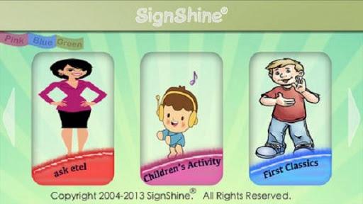 SignShine