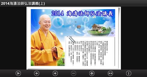 急性腎臟炎-吳國鈞-書田診所