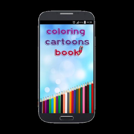 Coloring Cartoons Book Kids