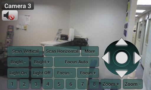 Viewer for Dericam IP cameras