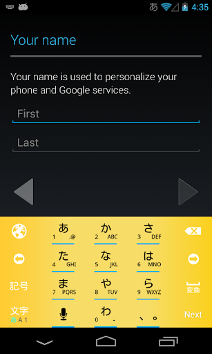 freemyapps(android) @ 【教學】教你用free my app 和feature points賺 ...