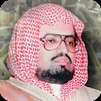 Holy Quran - Ali Jaber
