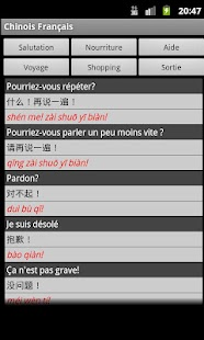 French Chinese Dictionary - screenshot thumbnail