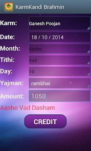 KarmKandi Brahmin screenshot