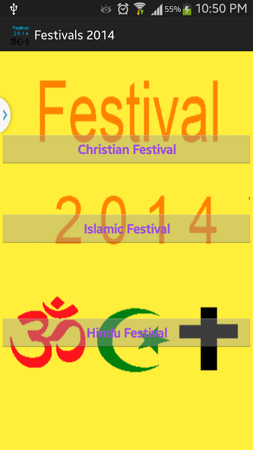2014 Festivals - screenshot