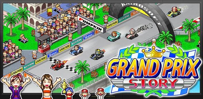 Grand Prix história