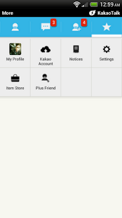 KakaoTalk Theme- Kakao ICS.C.i - screenshot thumbnail