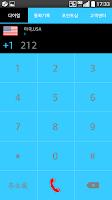 Screenshot of 영공돈 Plus (Beta)