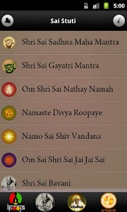 Shri Sai Stuti - screenshot thumbnail