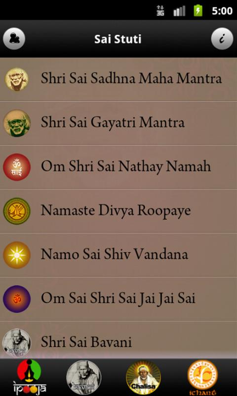 Shri Sai Stuti- screenshot