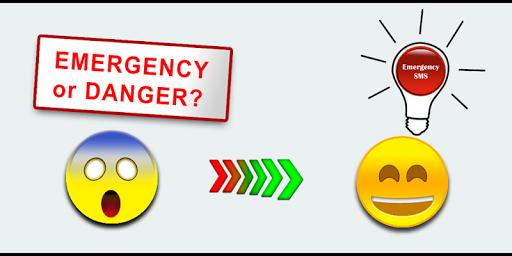 緊急SMS