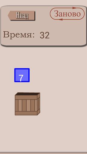u0421u0438u043bu0430 u043cu043eu0437u0433u0430 1.0.3 screenshots 3
