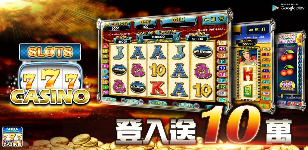 казино в гугл плей