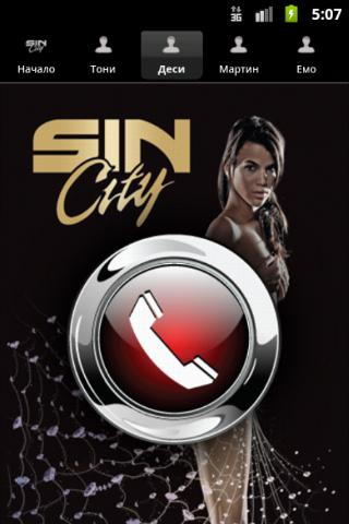 Sin City Club - screenshot