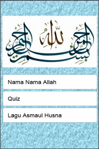 Quiz: Nama-Nama Allah