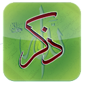 Time 4 Dhikr logo