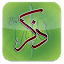 Time 4 Dhikr 7.4 APK for Android