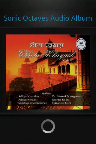 Chhota Khayaal - Vol 2 - Demo
