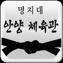 명지대안양체육관 (명지대안양태권도) logo