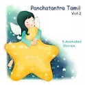 Kids Stories Tamil vol-2
