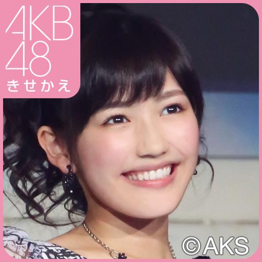 AKB48きせかえ(公式)渡辺麻友-DT2013-1 個人化 App LOGO-APP試玩