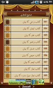 Sahih Bukhari Indonesian Free 1.2 - Free download
