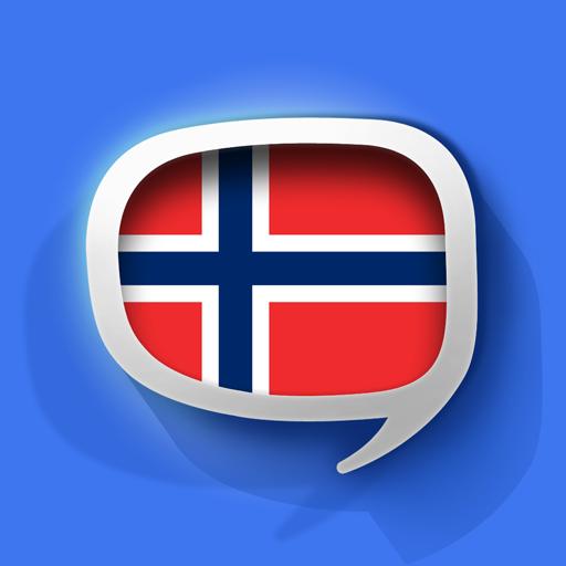 挪威語詞典 - -跟著音頻一起說挪威語 旅遊 App LOGO-硬是要APP