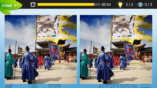 【免費解謎App】找出不一樣的首爾-APP點子