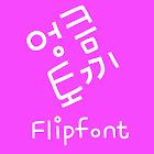 MfSlyRabbit Korean Flipfont icon