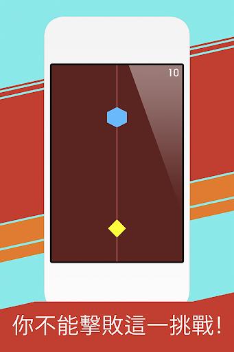 幾何形狀匹配- 免費教育的邏輯遊戲為智商和集中改善