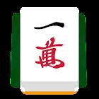 Real Sichuan Mahjong icon