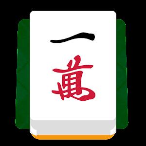 Real Sichuan Mahjong