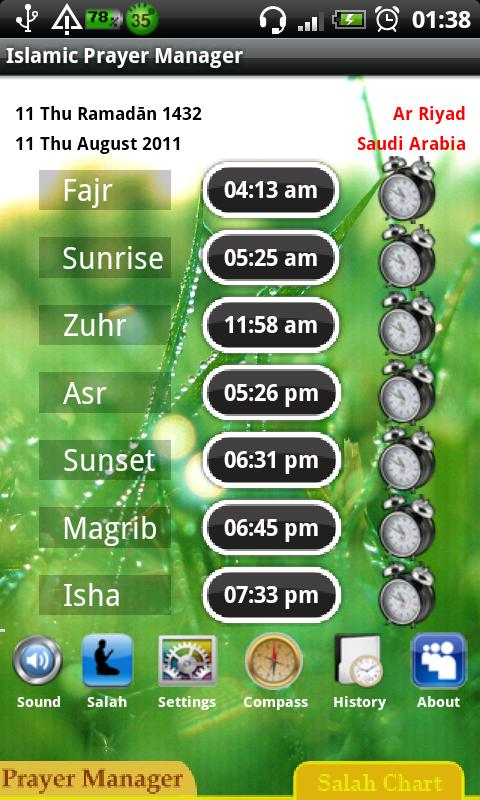 Islamic Muslim Prayer Manager - screenshot