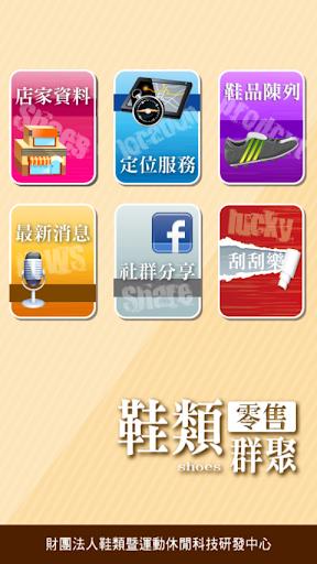 【情報】Criminal Case 已經能在iPhone 和iPad 上執行@Criminal Case 哈 ...
