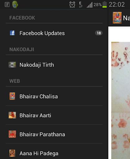 Nakoda Bhairav
