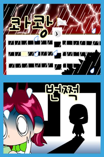 玩免費漫畫APP|下載ちゃんばくしょうマンガ3 app不用錢|硬是要APP