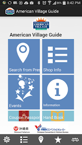 American Village Guide screenshot 0